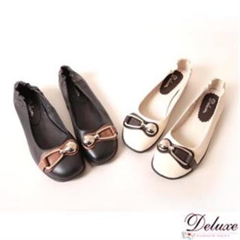 【Deluxe】全真皮金屬飾扣平底娃娃鞋(米/黑)