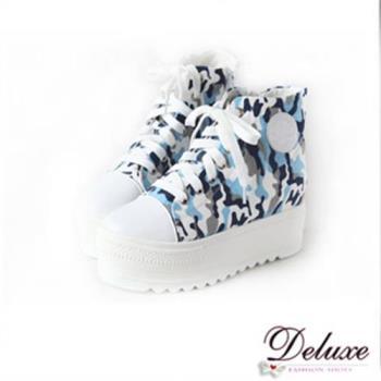 【Deluxe】迷彩厚底高筒帆布鞋(藍)