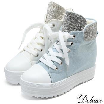 【Deluxe】厚底高筒帆布鞋(藍/白)