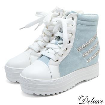 【Deluxe】閃亮經典三斜條高筒帆布鞋(白/藍)