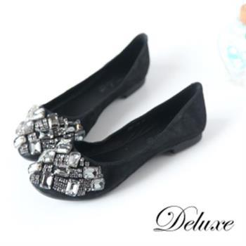 【Deluxe】大方寶晶點綴水鑽包頭平底鞋(黑)