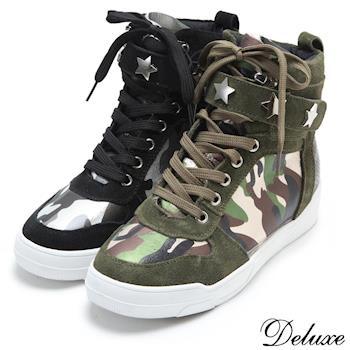 【Deluxe】帥氣軍裝星級設計迷彩高筒休閒鞋(黑/綠)