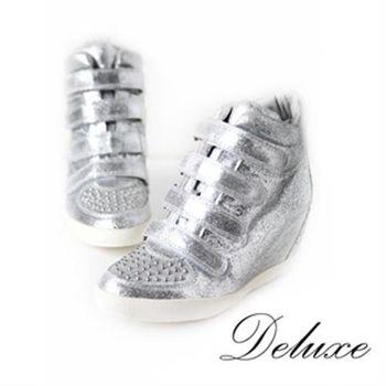 【Deluxe】銀炫造型時尚魔鬼氈內增高高筒休閒鞋(銀)
