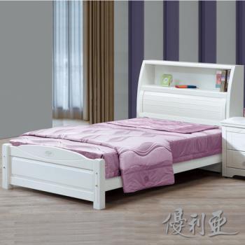 【優利亞-芬妮純白】單人3.5尺書架型床架