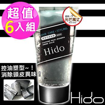 HIDO-男仕造型雙管護髮膜6入組(頭皮護理系列)