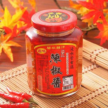 蘭欣山莊 朝天辣椒醬(蒜味) 390g