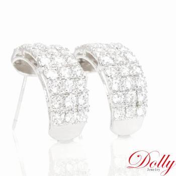 Dolly 閃耀動人2.20ct鑽石耳環-14K金