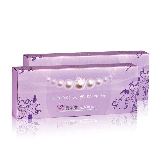 即期特賣【元氣堂】100%天然珍珠粉*2盒(30包/盒)