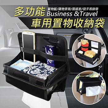 汽車用-椅背收納置物架/飲料架/面紙盒-帆布款