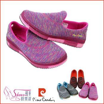 【ShoesClub】【167-PDL7325】皮爾卡登Pierre Cardin 鋼琴底透氣輕便懶人鞋.3色 灰/桔/桃紅 (女鞋-情侶款)