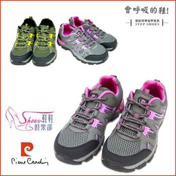 【ShoesClub】【167-PDL7399】皮爾卡登Pierre Cardin 超輕量透氣綁帶越野塑身運動鞋.2色 灰/綠 (女鞋)