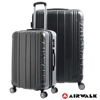 AIRWALK LUGGAGE - 品牌系列  碳纖直紋  24+28吋 兩箱組拉鍊行李箱 - 洗鍊黑