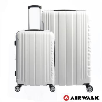 AIRWALK LUGGAGE - 品牌系列  碳纖直紋 24+28吋 兩箱組拉鍊行李箱 - 極簡白