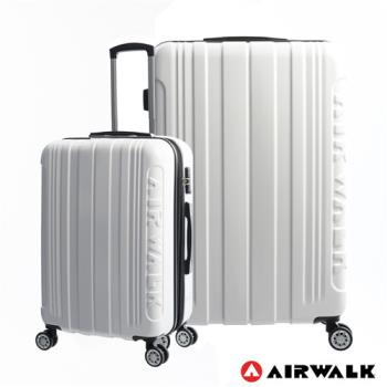 AIRWALK LUGGAGE - 品牌系列  碳纖直紋 20+28吋 兩箱組拉鍊行李箱 - 極簡白