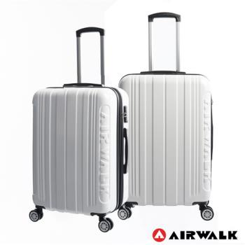 AIRWALK LUGGAGE - 品牌系列  碳纖直紋 20+24吋 兩箱組拉鍊行李箱 - 極簡白