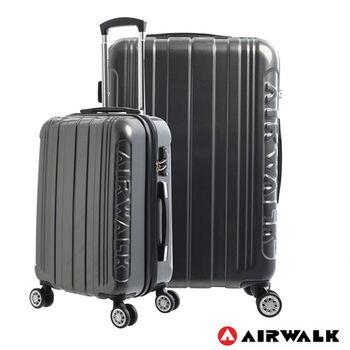 AIRWALK LUGGAGE - 品牌系列  碳纖直紋 20+24吋 兩箱組拉鍊行李箱 - 洗鍊黑