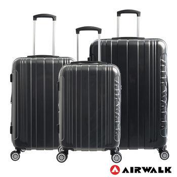 AIRWALK LUGGAGE - 品牌系列  碳纖直紋 20+24+28吋 三箱組拉鍊行李箱 - 洗鍊黑