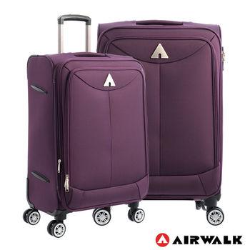 AIRWALK LUGGAGE - 尊爵系列 紫色的溫度24+28吋 兩箱組拉鍊行李箱 - 爵士紫
