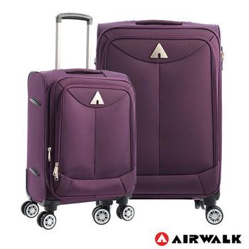 AIRWALK LUGGAGE - 尊爵系列 紫色的溫度20+24吋 兩箱組拉鍊行李箱 - 爵士紫