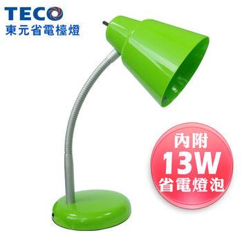 TECO 東元復古造型檯燈 XYFDL077