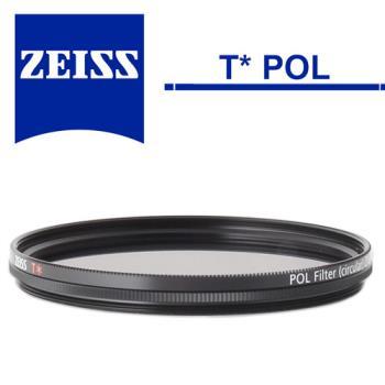 蔡司 Zeiss T* POL (circular) 偏光鏡 (58mm)