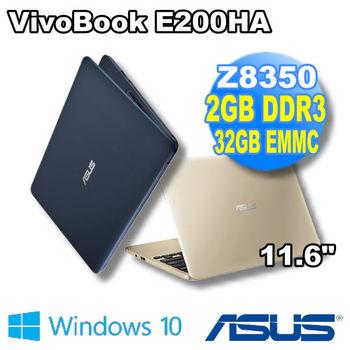 ASUS 華碩 VivoBook E200HA-0051AZ8350 輕薄小筆電-深藍、霧金