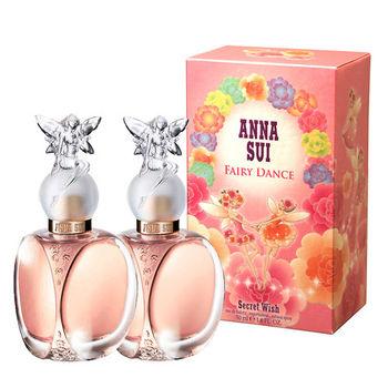 【ANNA SUI】買一送一-漫舞精靈淡香水50ml
