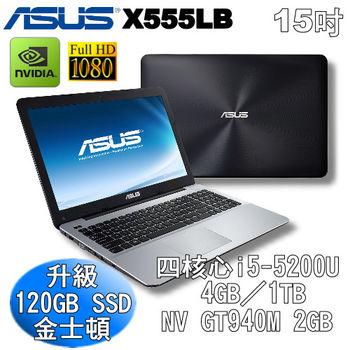 ASUS 華碩 X555LB i5-5200U 15吋FHD 獨顯GT940-2G 效能筆電 銀河灰
