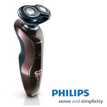 《買就送》PHILIPS 飛利浦 電鬍刀 銳鋒系列兩刀全水洗 S575