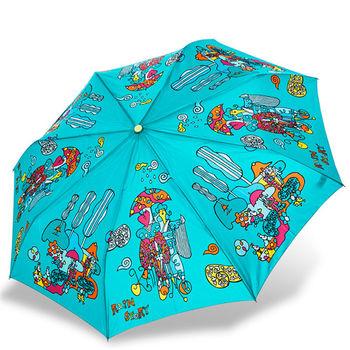 rainstory雨傘-雨中漫步抗UV個人自動傘