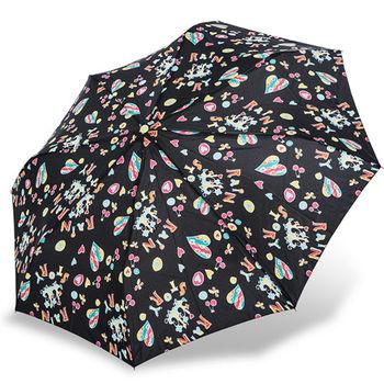 rainstory雨傘-繽紛愛心抗UV個人自動傘