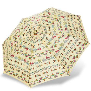 rainstory雨傘-長壽烏龜(黃)抗UV個人自動傘