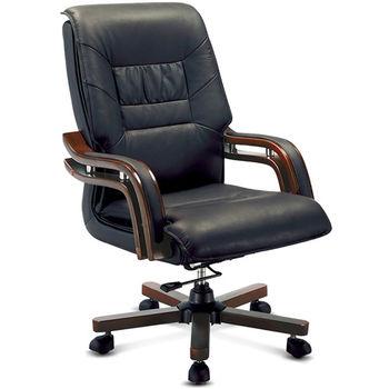 【椅吧】流線舒適半牛皮主管椅/辦公椅