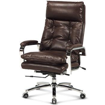 【椅吧】舒適精品咖啡皮面電腦椅/辦公椅