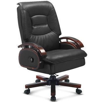 【椅吧】舒適精緻半牛皮主管椅/辦公椅