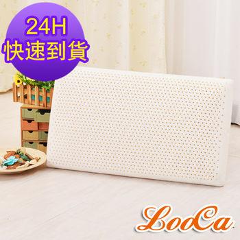 LooCa 特大蜂巢式防落乳膠枕(1入)《快速到貨》