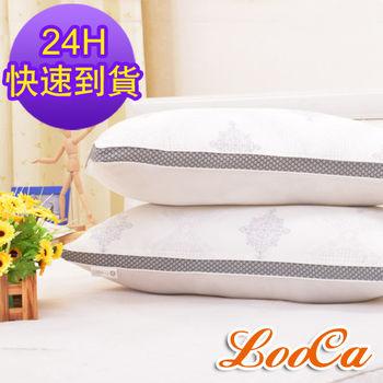 LooCa 古典3D蠶絲棉枕2入《快速到貨》