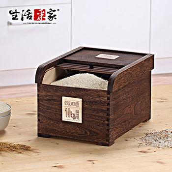 【生活采家】天然桐木10kg碳化型保鮮米箱#19002