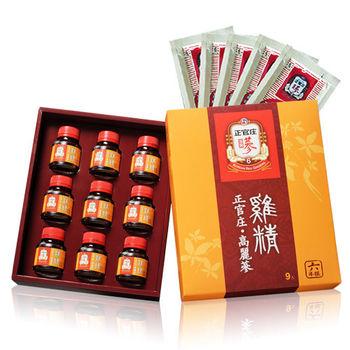效期品【正官庄】高麗蔘雞精 (9瓶/盒)x1盒