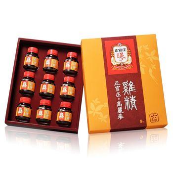 【正官庄】高麗蔘雞精 (9瓶/盒)x1盒