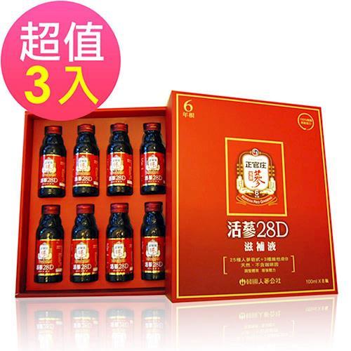 【正官庄】活蔘28D 8入禮盒x3盒