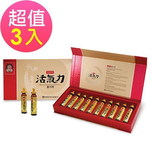 【正官庄】活氣力 (10瓶/盒)x3盒