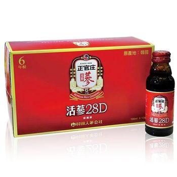 【正官庄】活蔘28D 10入禮盒x1盒