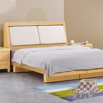 【優利亞-日式沐夏】靠枕型半實木雙人5尺床頭箱