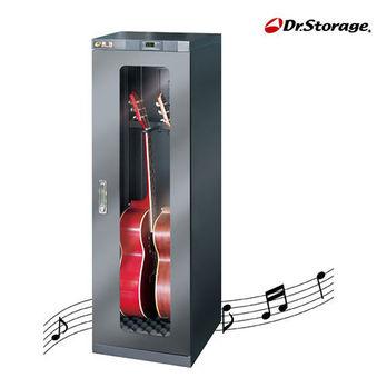 【Dr.Storage 高強】吉他 / 貝斯專用樂器防潮箱C20-254M
