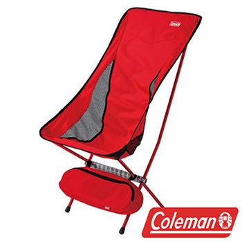 Coleman LEAF高背椅/紅 超輕鋁合金折疊月亮椅 CM-26742  摺疊椅|休閒椅|折合椅