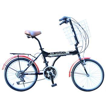 BIKEONE M6 LITE 20吋21速 城市樂活腳踏車/寵物車