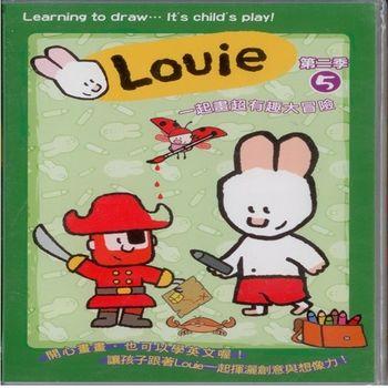 Louie第二季5 一起畫有趣的大冒險DVD