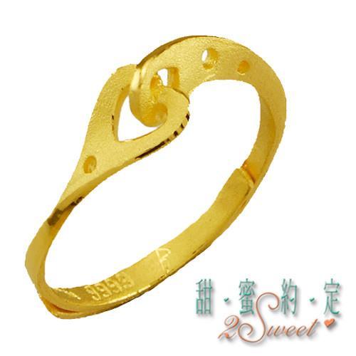 【甜蜜約定】甜蜜純金尾戒FR-S3488