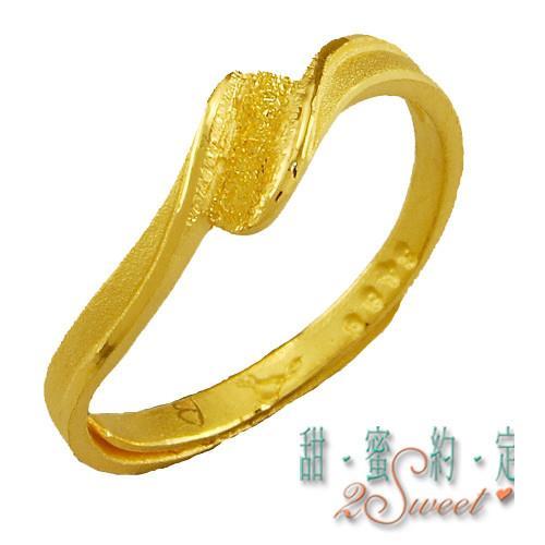 【甜蜜約定】甜蜜純金尾戒FR-S3486